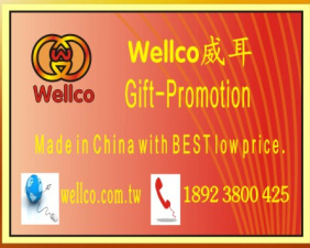 Gift-Promotion